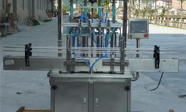 自動花生醬灌裝機