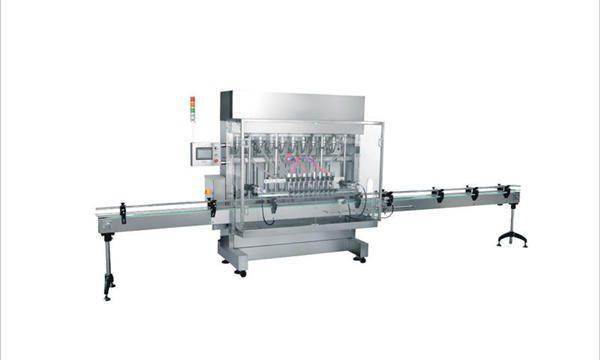 專業生產自動液體肥皂灌裝機