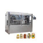 自動玻璃瓶蜂蜜灌裝旋蓋機