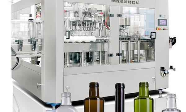啤酒罐液體灌裝機