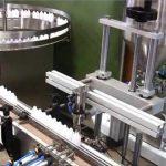 化學自動瓶灌裝旋蓋機