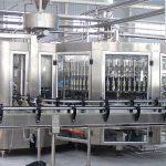 自動250ml洗髮水玻璃瓶灌裝機封蓋設備