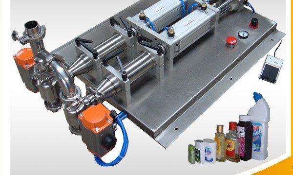 中國產品價格小瓶液體灌裝機供應商