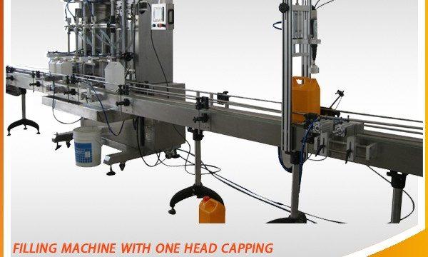 灌裝設備型低價口服液體灌裝機