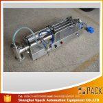 半自動活塞式灌裝機理想的充油機