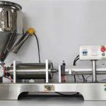 純氣動半自動果醬灌裝機