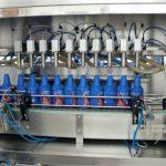 自動橄欖油灌裝旋蓋機