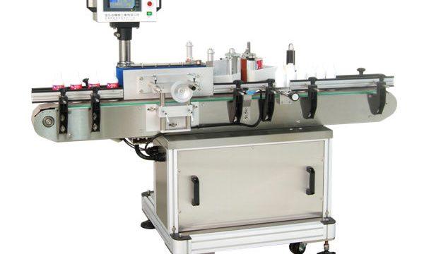 自動圓瓶貼標機製造商