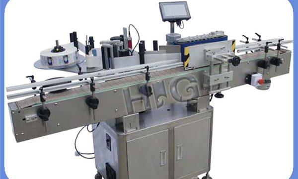 帶打印機的自動NPACK圓瓶貼標機製造商