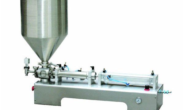 半自動卡拉明乳液/液體瓶活塞式灌裝機